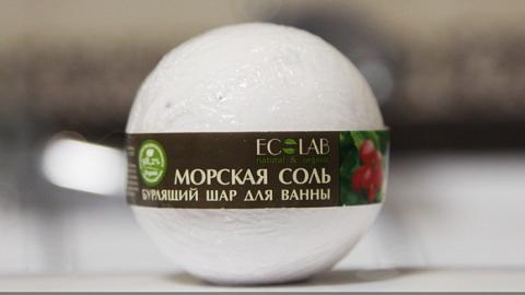 """Отзыв: Бурлящий шар для ванны """"Ягоды асаи и годжи"""" Ecolab"""