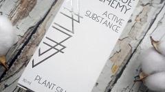 Отзыв: Сыворотка Plant Silicone от бренда True Alchemy - натуральный силикон для красоты Ваших волос