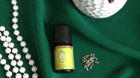 Отзыв от Алия: Эфирное масло лаванды био