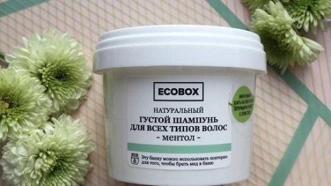 Отзыв от Алия: ECOBOX Натуральный густой шампунь для всех типов волос Ментол