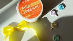 """Отзыв от Evga304: Скраб для тела подтягивающий """"Мед и имбирь"""""""