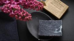 """Отзыв: EliBest Мыло """"Нежность бамбука"""" для проблемной кожи с бамбуковым углем - ВОСХИТИТЕЛЬНОЕ!"""