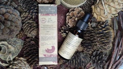 Отзыв от Lenore: Тмин косметическое балансирующее масло для кожи головы