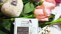 Отзыв: Натуральный твердый шампунь для увеличения объема волос от компании Триумф Красоты