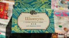 Отзыв: Твердый шампунь с грязью сакского озера для жирных волос Сакские грязи
