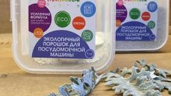 Отзыв: Порошок для посудомоечной машины от Freshbubble