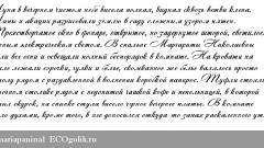 """Отзыв: Ночной крем """"Био Гамамелис"""" Logona"""