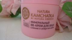 Отзыв: Крем для лица от Natura Siberica из серии kamchatka, для сияния и энергии кожи