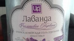 Отзыв: Крымская морская соль для ванн Фиолетовая Нирвана (Лаванда) Царство Ароматов