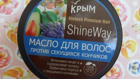 """Отзыв: Потрясающее масло""""SHINEWAY"""" против секущихся кончиков для поддержания стрижки в хорошем состоянии!)"""
