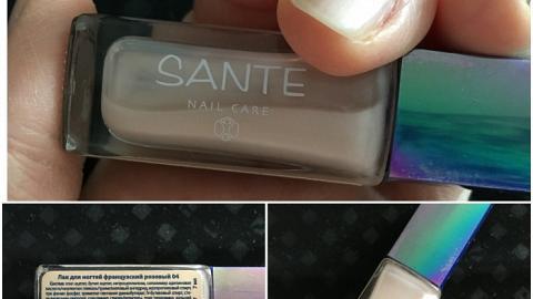 """Отзыв: Лак для ногтей """"Французский розовый"""" 04 Sante"""