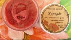 """Отзыв: Маска-скраб для лица """"Каркаде"""" Olga Soap"""