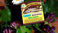 Отзыв: Твёрдый крем-бальзам «Тамба шоколад» + Фисташка Адонис