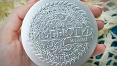 Отзыв: Биочистка серебряная «БиоБьюти-Элит» для сухой и нормальной кожи