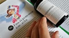 """Отзыв: Гиалуроновая вода """" Травяная"""" от Краснополянской косметики - идеальный продукт на жару!☀️"""