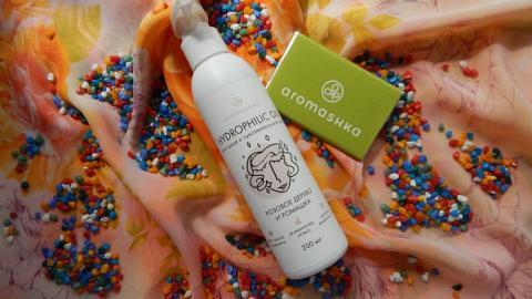 """Отзыв от Victoria Konstantinova: Гидрофильное масло для сухой и чувствительной кожи """"Розовое дерево и ромашка"""""""