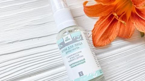 Отзыв от exen30: Крем для лица день-ночь бактерицидный, увлажняющий, для жирной и проблемной кожи