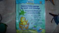 Отзыв: Натуральная детская губка для мытья и массажа с экстрактом Алоэ Вера Baby Line