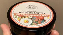 Отзыв: Крем-масло для тела для чувствительной кожи от SIBERINA