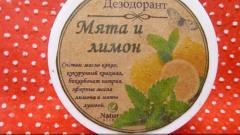 """Отзыв: Натуральный дезодорант """"Мята и лимон"""" Olga Soap"""