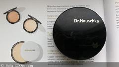 Отзыв: Пудра для лица прозрачная, рассыпчатая Dr.Hauschka