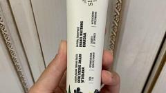 Отзыв: Зубная паста Осветление эмали «Угольная»