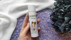 Отзыв: Твердый дезодорант от Greena Avocadova - идеальный по всем параметрам.