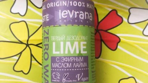 Отзыв: Защита от пота с ароматом Лайма