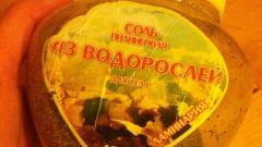 Отзыв: Соль пилинговая Ламинария Архангельский водорослевый завод