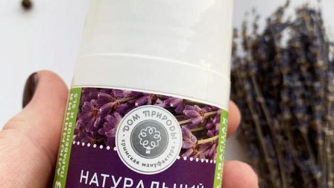 """Отзыв: Натуральный дезодорант """"Лаванда"""" от Мануфактура Дом Природы"""