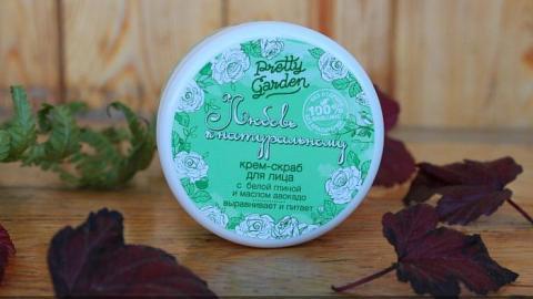 """Отзыв: Pretty Garden Крем-скраб для лица с белой глиной и маслом авокадо """"Любовь к натуральному"""""""