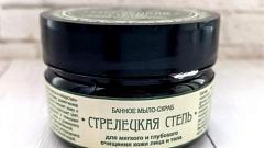 """Отзыв: Мыло-скраб """"Стрелецкая степь"""" от бренда Kleona"""