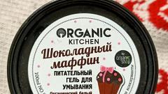 Отзыв: А вы пробовали умываться шоколадным маффином?