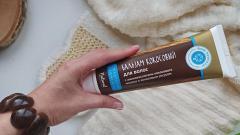 Отзыв: Кокос для волос: чудесный аромат и блеск волос. Базовое средство для частого использования. И даже для ковошинга.