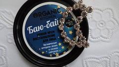 Отзыв: Organic Shop Баю-бай ночной крем восстановление лица