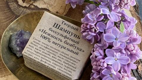 """Отзыв от Екатерина137: Твердый шампунь бессульфатный """"Нежность бамбука"""""""