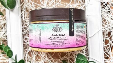 Отзыв: Про бальзам для сухих волос с эффектом ламинирования,  Jurassic Spa.