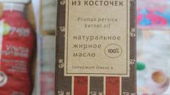 """Отзыв: Масло """"Персик из косточек"""" Botanika"""