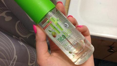 Отзыв: Дезодорант-спрей Neobio - если нужна защита от запаха
