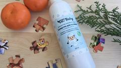 Отзыв от Юлия: OZ!Baby  Средство для купания детей