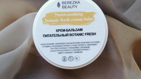 Отзыв: Крем-бальзам питательный Botanic Fresh от Berezka Lab