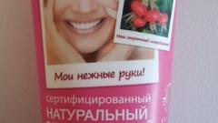 Отзыв: Натуральный органический крем для рук «Питалеьный» Organic People