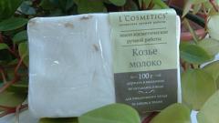 Отзыв: Мыло косметическое ручной работы Козье молоко