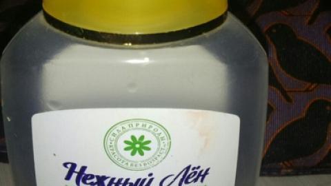 Отзыв: Увлажняющий тоник для очищения сухой кожи Нежный лён