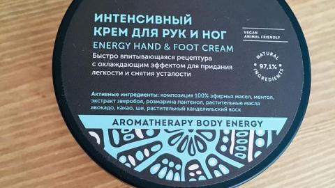Отзыв: Интенсивный крем для рук и ног от бренда Botavikos