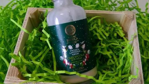 """Отзыв: Сыворотка """"Живые витамины для лица, энергия и молодость кожи"""" от Natura Siberica"""