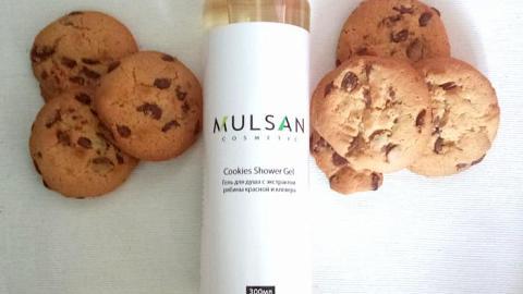 """Отзыв: Печенюшный гель для душа """"Cookies Shower Gel"""" от Mulsan Cosmetic 🍪"""