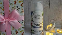 Отзыв: Натуральное гидрофильное масло для комбинированной кожи