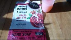 """Отзыв: Мыло жидкое витаминное """"Гранатовый браслет"""" Organic Shop, незаменимо на работе!"""