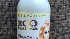 """Отзыв: Шампунь для всех типов волос """"Сумасшедшее сияние"""" ECO hysteria"""